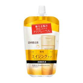 【メール便送料無料】【資生堂】アクアレーベルバウンシングケア ミルク (詰め替え用)