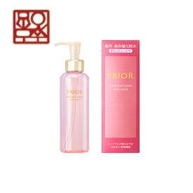 【資生堂】プリオール薬用 高保湿化粧水 (さらっとしっとり)SHISEIDO/しせいどう