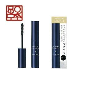 【資生堂】インテグレート グレイシィマスカラ ブラック999/SHISEIDO