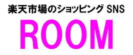 【楽天直送】資生堂dプログラムACリセット