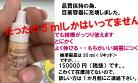 ダンサー・おネエ様から絶賛!フィットファンデーション5ml(お試し4色)ピンク・ナチュラル…