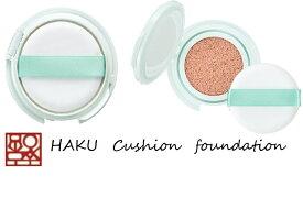 【資生堂】HAKUボタニック サイエンス 薬用 美容液クッションコンパクト オークル30 (レフィル)ハク ファンデーション リキッド