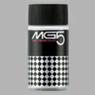 資生堂MG5發膏油(F)