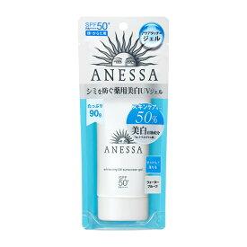 アネッサ ホワイトニング UV ジェルn 医薬部外品 90g 無着色 アレルギー テスト済 ウオータープルーフ SPF50+