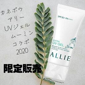 【SALE】限定品 カネボウ アリィー エクストラ UV ジェルN 90g 日焼け止め KANEBO ムーミン SPF50+PA++++UV ムーミン×アリー