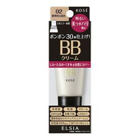 【KOSE】エルシア プラチナム クイックフィニッシュ BB 美つやハリ 02 標準的な肌色 35g