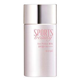 【KOSE】スポーツ ビューティ サンプロテクト ミルク 60mL/日焼け止め/サンカット/コーセー/こーせー/SPF50/PA++++/UV/紫外線