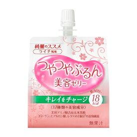 【資生堂】綺麗のススメ綺麗のススメ つやつやぷるんゼリー (ライチ風味)