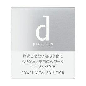 ポイント20倍【楽天直送】資生堂 dプログラム パワーバイタルソリューション