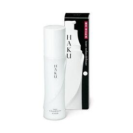 美白 資生堂 HAKU インナーメラノディフェンサー ハク 乳液 しみ そばかす 赤味 ニキビ ニキビ跡 薬用