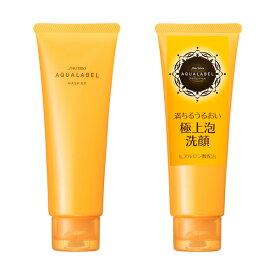 【資生堂】アクアレーベル豊潤泡洗顔フォーム