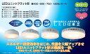 LEDユニットフラット形新700シリーズ 8.9W 広角 電球色◆LDF9L-GX53