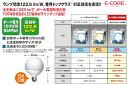 ボール電球形10.9W◆10.9W 1340lm 昼白色相当 led電球e26■LDG11N-H/100W