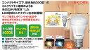 最新 東芝製LED電球◆5.2W 500lm 昼白色相当 led電球 e17■LDA5N-G-E17/S