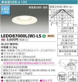 高気密SB形ダウンライト LED一体形 一般住宅浴室用◆LEDD87000L(W)-LS LEDD87000N(W)-LS