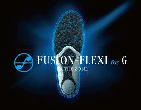 FUSION-FLEXI for G【フュージョン フレキシ フォー ジー】プロ選手に支持されるインソールゴルフ スポーツ インソール 衝撃吸収 中敷き シューズ