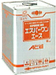 【鉄部用塗料】【業務用 塗料】【錆止め塗料】【エポキシ錆止】【日本ペイント】エスパーワンエース   16K(123平米/1缶)