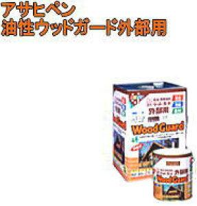 【外部木部用塗料】アサヒペン油性ウッドガード外部用 3.4L