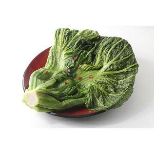 自家農園栽培青高菜(たかな)漬け 2.5kg 詰め合わせ 送料無料(北海道/沖縄/東北/離島を除く) おにぎりやめはり寿司等に