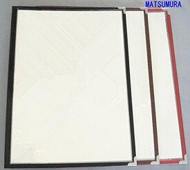 メニューブック B4 8ページ二つ折り 1冊【メニューカバー お品書き メニュー表 メニューファイル メニュー】