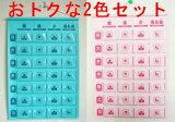 薬カレンダー/おくすりカレンダー/投薬ポケット/薬ポケット/薬入れ/投薬カレンダー