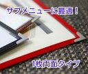 メニューブック A4 2ページ(1枚の表裏で2ページ)【メニューカバー メニュー表 メニューファイル メニュー 格安 激安 透明 カフェ 2P 】