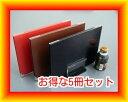 メニューブック (ハードタイプ PU) リフィル2枚付き 5冊セット