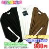 ◆ 只包玉 ◆ 男子和婦女和為孩子們的長袖普通 T 恤 100 110 120 130 白色、 黑色和茶舞演示文稿會議競技 0772年