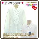 女の子 シャツ 子供服 2WAY カスケードフリルシャツ 白 長袖 シフォンフリル 付け外し可 合繊 130 140 150 160 170 発表会 フォーマル …