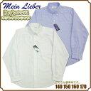 男の子 無地 長袖シャツ オックス 140 150 160 170 シロ ブルー 23711N 標準体 在庫限り