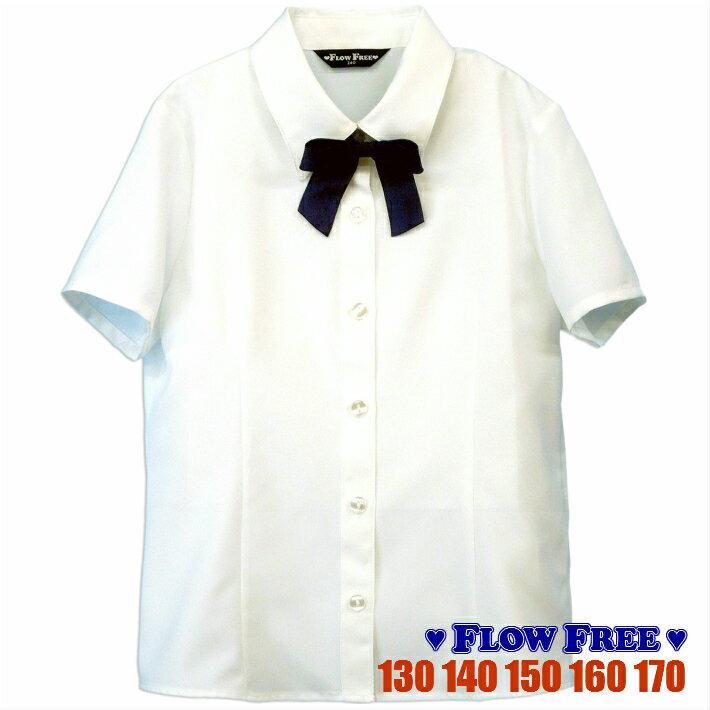 子供服 女の子 2504 ジュニア スクールシャツ 半袖 白 角衿 リボン付き ノーアイロン ポリエステル 春夏 130 140 150 160 170 制服 通学 コンクール 中国製