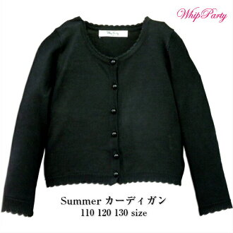 Child cardigan black long sleeves 0729 children's clothes kids four circle going to kindergarten attending school slight wound pico lacework 110 120 130 of the woman that there is it, and there is reason in few difficulties