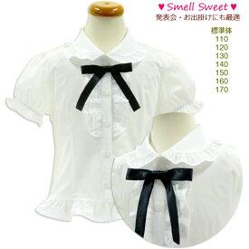 82154dd410770 子供服 女の子 1502 キッズ ジュニア ブラウス 半袖 白 リボン付き ブロード 綿混 春夏