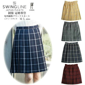 It is made in length back aboriginality uniform attending school congratulations or condolence outing Japan in 7501 lady's pleated skirts dark blue gray beige crimson lattice whole year M L knee