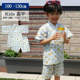 子供服 男の子 女の子 80000SAX キッズ 甚平スーツ ブルー 水色 バナナ柄 ドビー織 綿100% 夏 100 110 120 130 夏祭り 夕涼み パジャマ 中国製