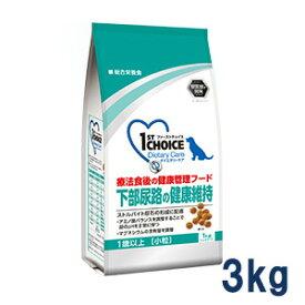 【C】ファーストチョイス ダイエタリーケア 下部尿路の健康維持 3kg
