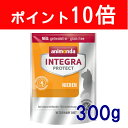 【P10倍】アニモンダ 猫用 インテグラプロテクト 腎臓ケア ドライ 300g