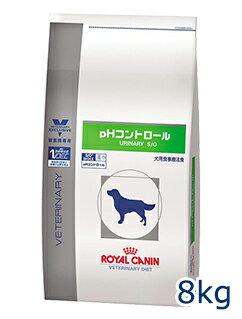 【C】【200円OFFクーポン】ロイヤルカナン犬用 phコントロール 8kg【3/21(木・祝)20:00〜3/26(火)1:59】