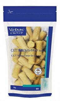 【C】ビルバック C.E.T. 猫用 ビルバックチュウ 70g【bezi-exs1-1】
