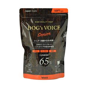 【C】【最大450円OFFクーポン】Dogs Voice ドッグヴォイス シニア65 ローストチキン&サーモン&鹿肉 400g【12/1(火)0:00〜12/7(月)9:59】