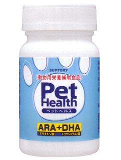 【C】【最大350円OFFクーポン】Pet Health ARA+DHA 120粒入【1/21(月)10:00〜1/28(月)9:59】