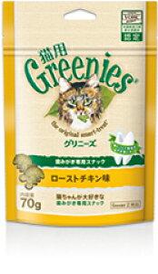 【C】【最大350円OFFクーポン】グリニーズ 猫用 ローストチキン味 70g【9/11(金)10:00〜9/23(水)9:59】