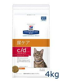 ヒルズ猫用c/dマルチケアコンフォート尿ケアチキン4kg