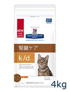 【C】【最大350円OFFクーポン】ヒルズ 猫用 k/d 腎臓ケア チキン 4kg【2/21(木)10:00〜2/28(木)9:59】