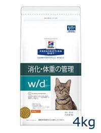 ヒルズ猫用w/d消化・体重の管理チキン4kg
