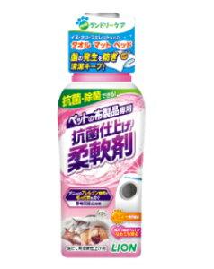 【C】LION ペットの布製品専用 抗菌仕上げ柔軟剤 360g