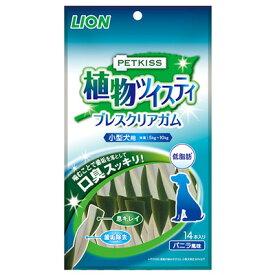 【C】LION ペットキッス アドバンテージ 植物ツイスティ 小型犬用 14本入り