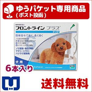 【300円OFFクーポン☆9月21日(水)10:0...