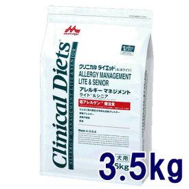 【C】森乳 クリニカルダイエット アレルギーマネジメント ライト&シニア 3.5kg
