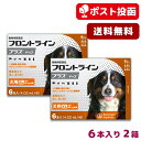 【A】【最大350円OFFクーポン】【送料無料】フロントラインプラス犬用 XL(40〜60kg) 1箱6本入 2箱セット【動物用…